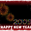 New year 2009 banner, design25 — Stock Vector #2914501