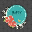 Happy Anniversary Background. — Vector de stock
