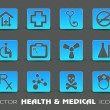 Medical Icon Set. — Stock Vector