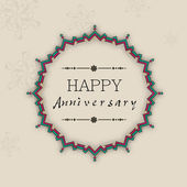 Happy Anniversary Background. — Stock Vector