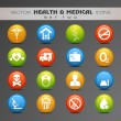 Medical Icon Set. — Stock Vector #29834553