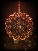 Bonne année 2014 fond de célébration. — Vecteur