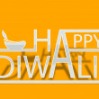 Happy Diwali, festival of lights celebration in India. — Stock Vector