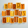 Thanksgiving background. EPS 10. — Stock Vector #34064021