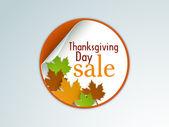 Thanksgiving background. EPS 10. — Stock Vector