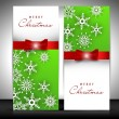 Merry Christmas celebration background. — Image vectorielle