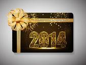 с новым годом 2014 года и веселого рождества праздник подарочная карта. — Cтоковый вектор