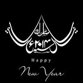 Urdu calligraphy of text Happy New Year on abstract background. — Vector de stock