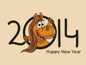 新年あけましておめでとうございます 2014年お祝い背景. — ストックベクタ