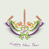 Urdu calligraphy of text Happy New Year on abstract background. — Stock Vector