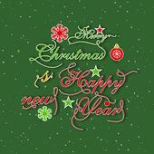 Mutlu yeni yıl 2014 kutlama arka plan — Stok Vektör