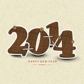 Szczęśliwego nowego roku 2014 celebracja tło — Wektor stockowy
