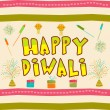 Diwali wishing text on decorated background. — Vecteur #51163211