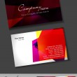 Vector corporate business card set. — Stock Vector #9529388
