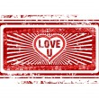 Rubber stamp with love you text . vector. — Stock Vector #9940985