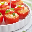 Stock Photo: Stuffed tomatoes with couscous and feta