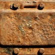 Old rusty metal cover - Stock Photo