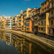 City of Girona, Spain — Stock Photo