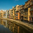 City of Girona, Spain - Stock Photo