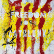 Freedom For Catalunya drawing on wall - Stock Photo