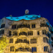 Antonio Gaudi's famous Casa Mila — Stock Photo