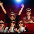Royalty-Free Stock Photo: In cinema