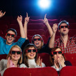In cinema — Stockfoto