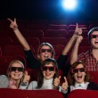 In cinema - Stock Photo