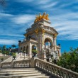 Stair of fountain in a Parc de la Ciutadella, Barcelona — Stock Photo