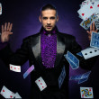 Handsome magician — Stock Photo #25852431