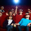 People in cinema — Stock Photo #32175385