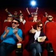 People in cinema — Stock Photo #32175415