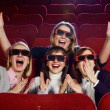 People in cinema — Stockfoto #32304205