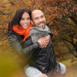 Happy couple — Stockfoto
