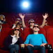 People in cinema — Stock Photo #33497507