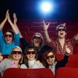 Stock Photo: People in cinema