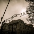 Main entrance to Auschwitz I, Poland — Stock Photo