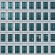 Windows of a modern office building — Stock Photo