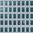 Windows of a modern office building — Stok fotoğraf