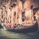 Traditional Venice gondola ride — Stock Photo #44582361