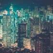 Modern city downtown at night — Stock Photo