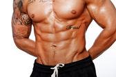 Portrait of handsome bodybuilder torso — Stock Photo