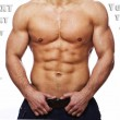 Image of hot guys body — Stock Photo