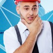Young businessman who have some thoughts about something - Stock Photo