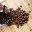 Openned back of coffee beans — Stock Photo #34290257