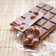 Little piece of chocolate bar — Stock Photo