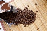 Openned back of coffee beans — Stock Photo