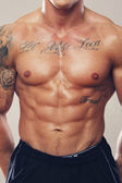 Muscle man body — Stock Photo