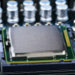 Stock Photo: CPU socket