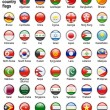 Asian country flags — Stockvektor